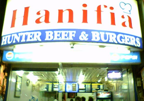 Picture of Hanifi sign